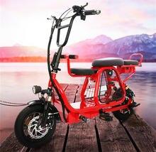 12 дюймовый складной электрический велосипед с корзиной для