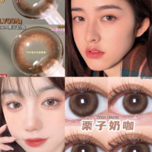 Easysmall chestnut brown Gold powder  Color small Beautiful Pupil Contact Lenses Cosmetic Contact Lens Degree 2pcs/pair myopia
