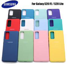 Мягкий силиконовый чехол для Samsung Galaxy S20 FE 5G, шелковистый защитный чехол для Galaxy S20Lite FAN Edition