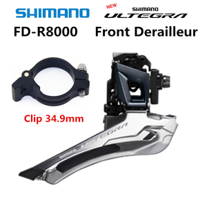 Image 5 - Shimano ULTEGRA FD R8000 F 2x11 Speed Bicycle Front Derailleur R8000 Front Derailleur 6800 Braze on  Clip 31.8mm 34.9mm