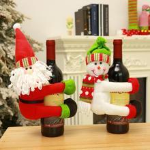 Рождественская вечеринка, украшение для вина, Санта Клаус, снеговик, большая креативная бутылка, домашняя кукла, украшение для дома, фестиваль, аксессуары