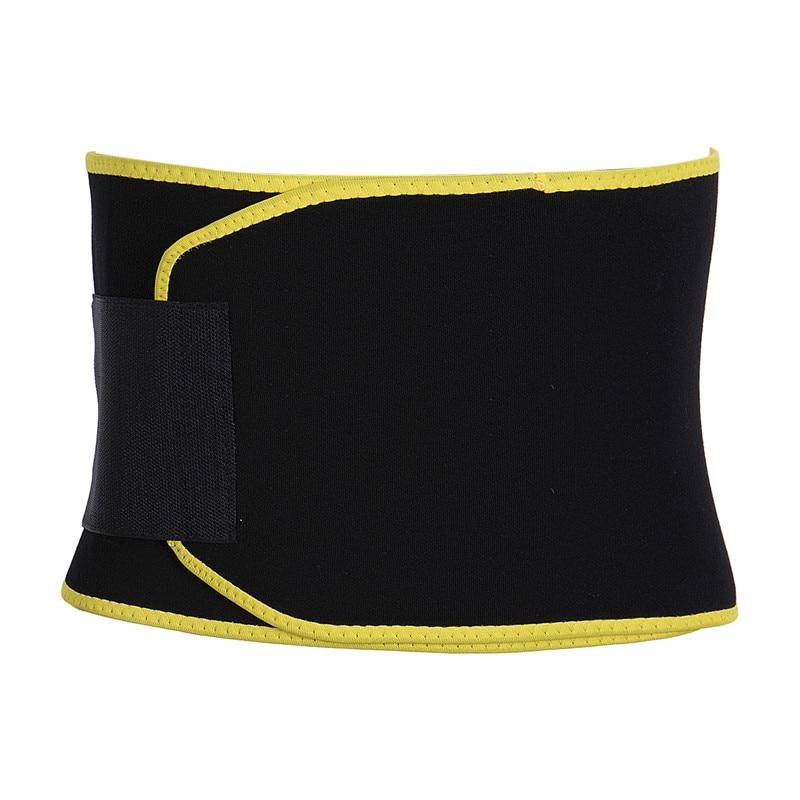 Adjustable Fat Burning Self-heating Corset Sports Shaping Belt