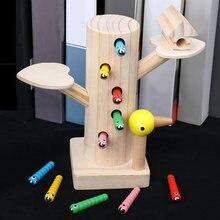 Монтессори Развивающие детские игрушки большой размер радужные