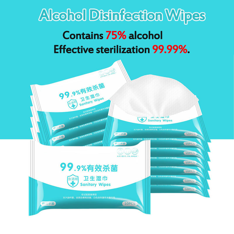 10 Pcs Prtable Disinfection Antiseptic Pads Alcohol Swabs Wet Wipes Skin Cleaning Care Sterilization First Aid Cleaning Tissue
