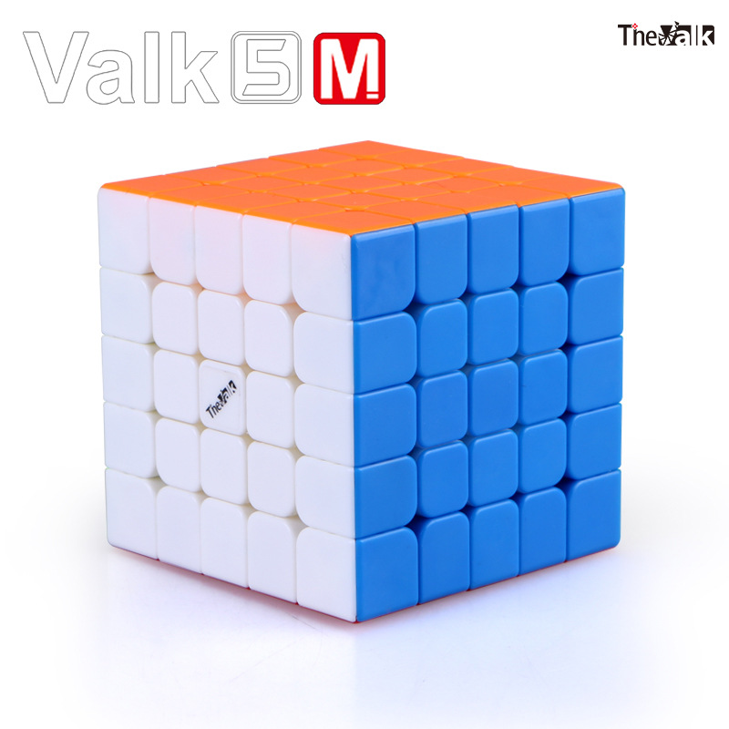 QIYI VALK5M concours professionnel 5*5*5 Cube magique magnétique vitesse Puzzle 5x5 Cube jouets éducatifs cadeau cubo magico 62mm