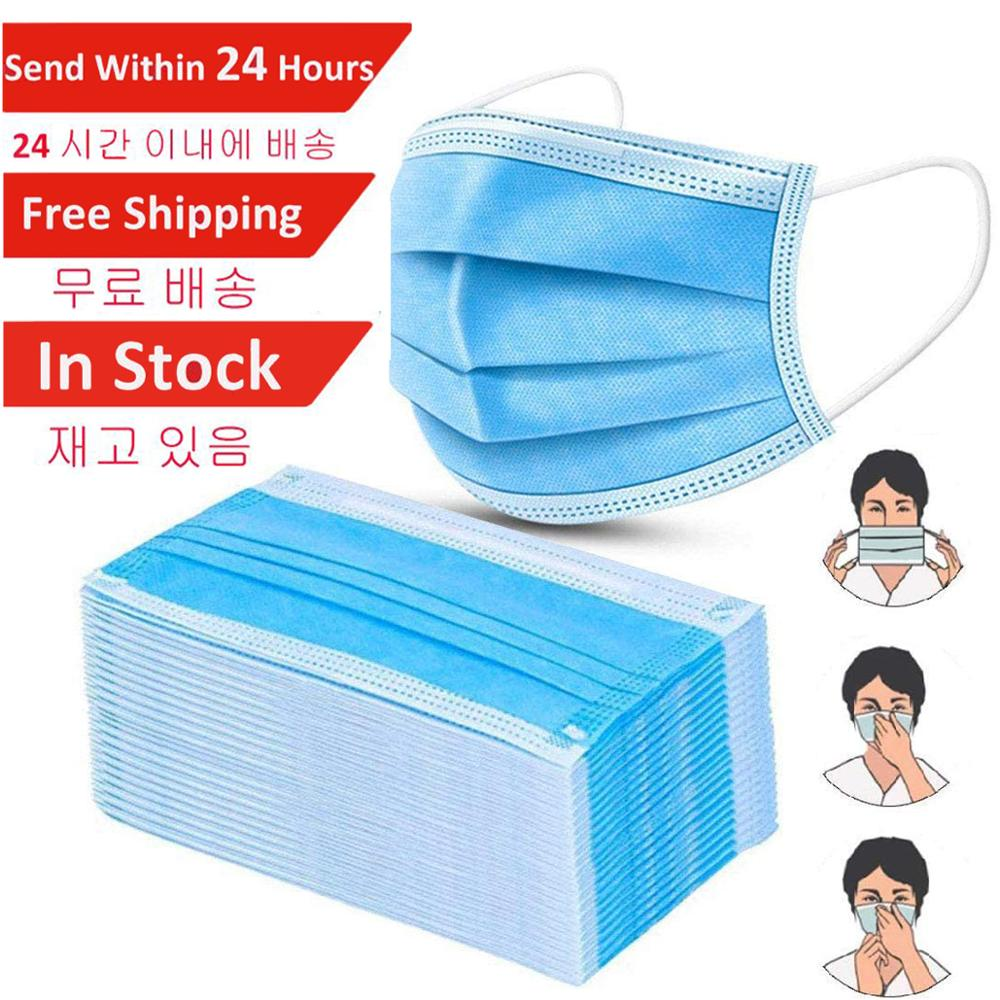 50PCS 3-Ply Surgical Mask Medical Mask Disposable Nonwoven Breathable Antiviral Anti Flu Hygiene Face Mouth Mask Respirator