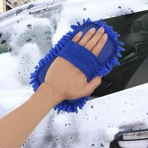 Image 2 - Phụ Kiện Xe Hơi Mềm Mại Máy Giặt Vệ Sinh Găng Tay Da Màu Dụng Cụ Bàn Chải Sử Dụng Hàng Ngày Hộ Xe Máy Tự Động Đa Năng 5 Chiếc