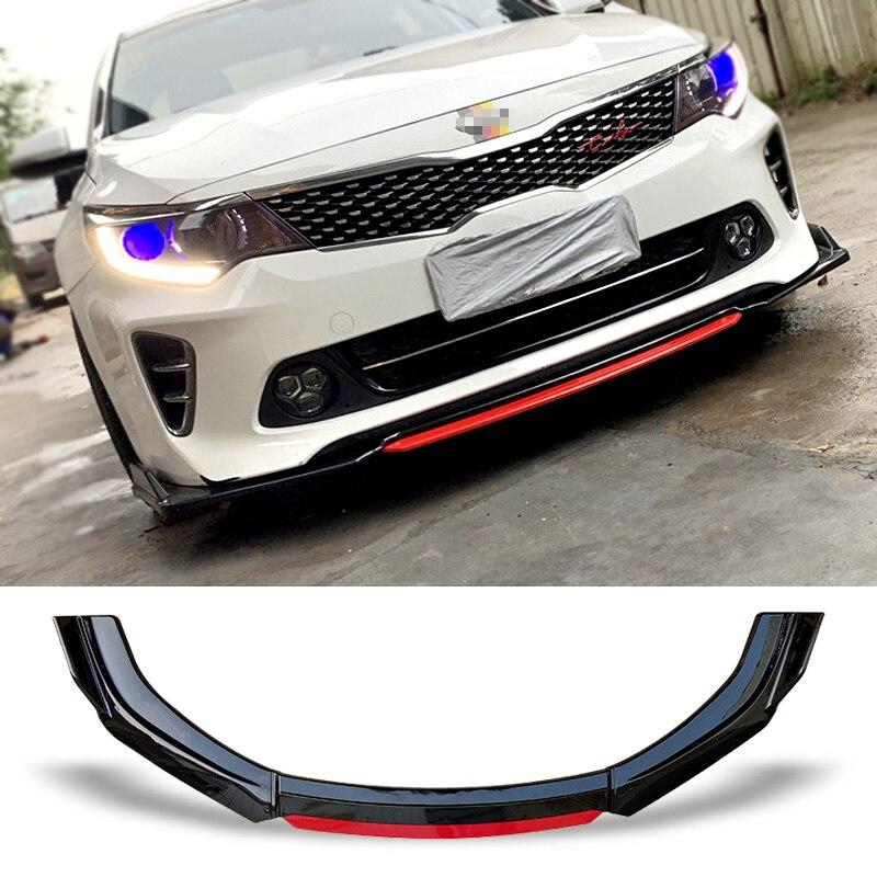 Передний бампер спойлер защитная пластина для губ комплект карбоновая поверхность подбородок Лопата контрастный цвет дизайн для Kia Optima K5 ...