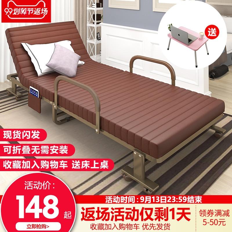 Blätter, eine person napping bett, zwei person escorting März büro nickerchen stuhl, einfache haushalt 1,2 meter tragbare