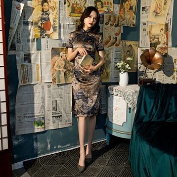 FZSLCYIYI-elegante vestido chino Cheongsam Vintage de manga corta con estampado de rayón de raso Qipao, vestido de boda para fiesta para mujer