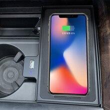 15w carro qi carregador sem fio de carregamento rápido carregador do telefone caso de carregamento para bmw x5 f15 x6 f16 x5m f85 x6m f86 para iphone 8 11