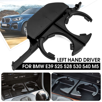 For BMW E39 525 528 530 540 M5 1995-2006 #51168190205 Black Car Console Retractable Drink Cup Holder Front Left Drinks Holder