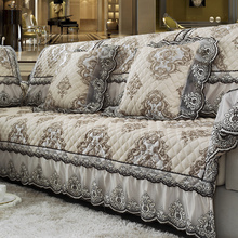 European Garden Style Sofa Sets Cotton Linen Jacquard Lace Sofa Towel Cushion Backrest Armrest Pillowcase Sectional Sofa Cover