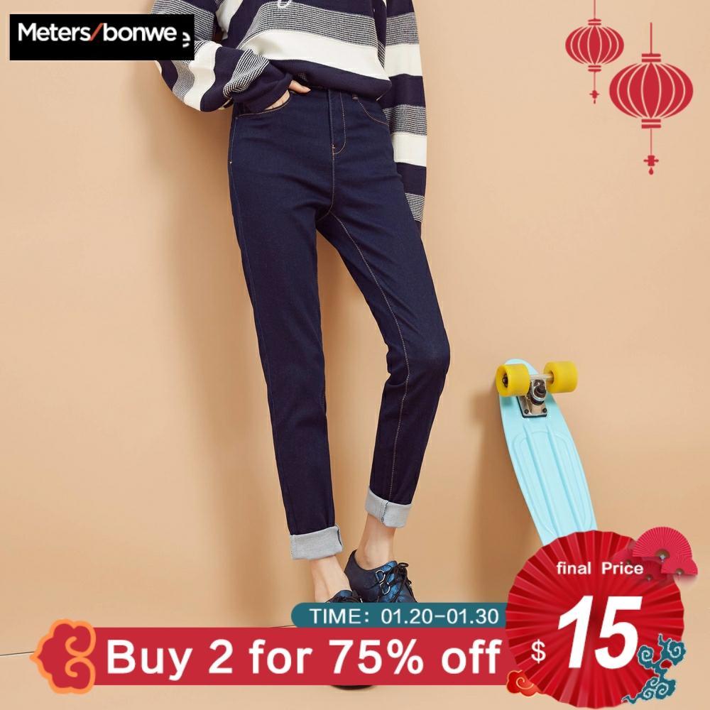 METERSBONWE Denim Trousers For Women'S Autumn New Arrival Black Leggings High-Waisted Skinny Tights