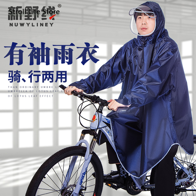 Electric Bicycle Riding Raincoat Adult Thickened Rain Poncho Bicycle Rainwear Woemn Men Rain Coat Capa De Chuva Gift Ideas 1