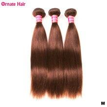 3 пряди прямых бразильских волос пупряди для плетения не Реми