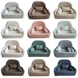 4 шт./компл. реквизит для фотосъемки новорожденных, Набор детских диванных подушек, украшение стула, используется для позирования многофунк...