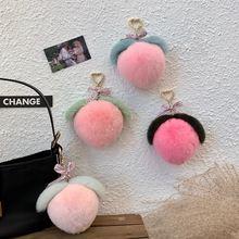 Милый плюшевый подвесной брелок в форме сердца персика розовый