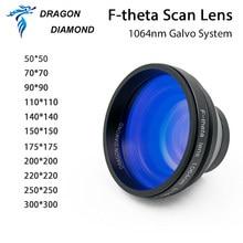 F-theta объектив для сканирования полевой линзы фокусного расстояния 63-420 мм 50 × 50-300 × 300 для 1064 нм YAG части для лазерной маркировочной машины с о...