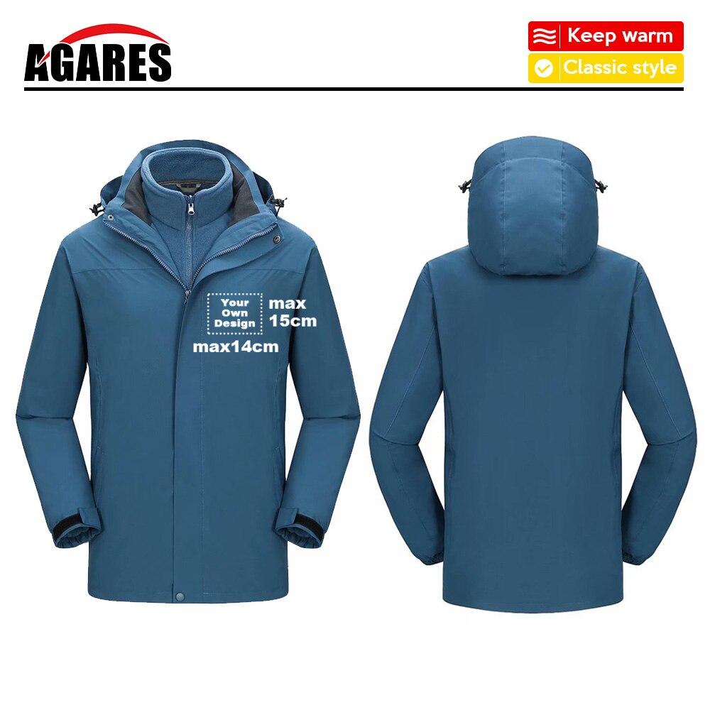 Университетская куртка новая куртка LV для мужчин, роскошная брендовая куртка для мужчин 2020 - 4