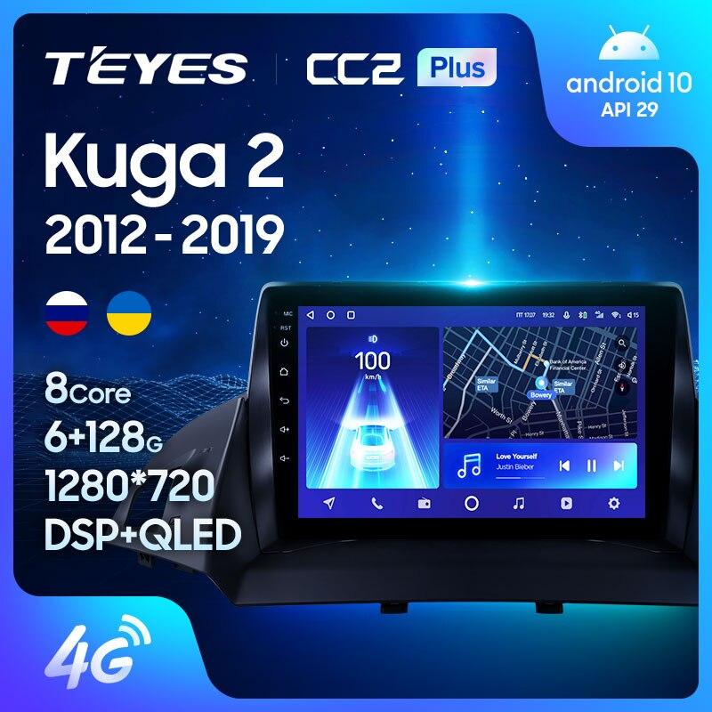 TEYES CC2L и CC2 Plus Штатная магнитола For Форд Куга Эскейп For Ford Kuga 2 Escape 3 2012 - 2019 Android до 8-ЯДЕР до 6 + 128ГБ 16*2EQ + DSP 2DIN автомагнитола 2 DIN DVD GPS мультимедиа ав...