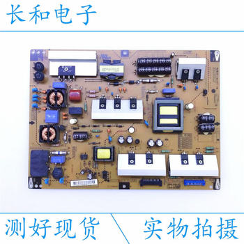 Pukido new original 32LE4500 32LE5500 LGP3237-10Y EAY61770201 power board Plug Type: Universal