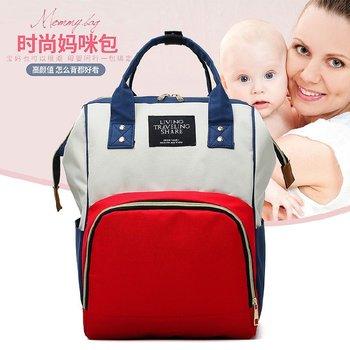 Fashion Mother's Backpack Multi-functional Shoulder Bag Diaper Bag Large Capacity Zip Waterproof Maternal Feeding Bottle Mochila