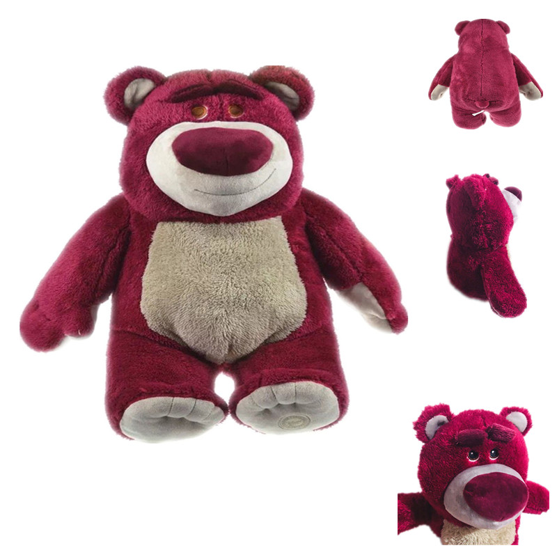 1pieces/lot Strawberry Bear Lotso Plush Doll Gift Children's Toys