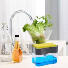 2-в-1 мыло насос дозатор с губкой держатель жидкость дозатор контейнер рука пресс мыло органайзер кухня очиститель инструменты новинка