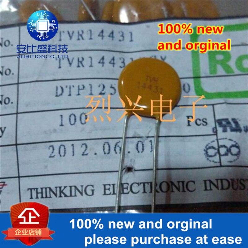 5pcs 100% New And Orginal Varistor TVR14431 TVR14431KSY 14D431 In Stock