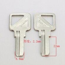 Ключ инструмент B180 SANJIN домашние заготовки ключей для двери слесарные принадлежности болванки ключей 20 шт./лот