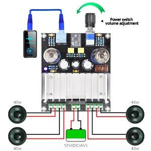Image 4 - Tube Amplifier TDA7388 High Power Audio Preamplifier Board Four Channel 4 x 40W Stereo Preamp bile buffer 12V Digital Amplifiers