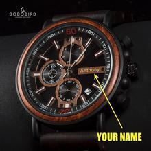 Часы мужские Personalisierte BOBO VOGEL Holz Uhr Männer Chronograph Militär Uhren Luxus Stilvolle Mit Holz Box reloj hombre