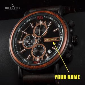Image 1 - часы мужские Personalized BOBO BIRD Wood Watch Men Chronograph Military Watches Luxury Stylish With Wooden Box reloj hombre