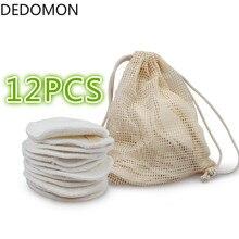 12 шт. многоразовые хлопковые подушечки для снятия макияжа моющиеся круглые бамбуковые подушечки для макияжа тканевые подушечки для ухода за кожей инструмент для очистки кожи