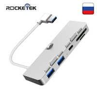 Rocketek alliage d'aluminium usb 3.0 hub 3 ports adaptateur séparateur avec lecteur de carte SD/TF pour iMac 21.5 27 PRO mince Unibody ordinateur
