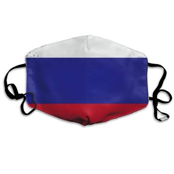 NiYoung Ideal Gift - Women Men Boys Girls Dustproof Russian Flag Half Face Mouth Mask Breathable Muffle for Cycling,