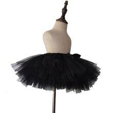 Черная юбка пачка пышная балетная вечерние танцевальные юбки