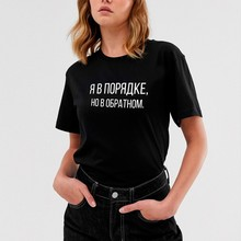 Female T-Shirt Clothing Russian-Inscriptions Short-Sleeve Casual THE O-Neck Letter