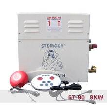 9KW Steam Generator Sauna Steam Bath Machine For Home Sauna Room SPA Fumigation Machine 220V/380V With Digital Controller стоимость