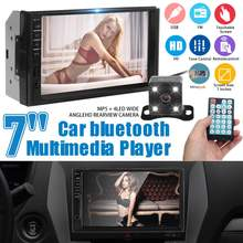 "Car Rear View Camera 7"" Touch Screen bluetooth Car Stereo MP5 FM Radio Player + 4 LED Rear Camera Parking Reverse Vehicle Camera(China)"