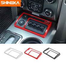 Аксессуары для интерьера shineka ford f150 raptor Автомобильная
