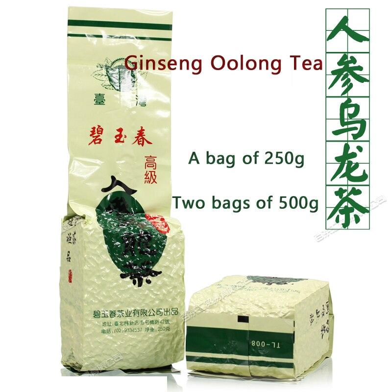 Ginseng Oolong Tea, Jade Spring Blue, Guiren Taiwan Frozen Top Oolong Alpine Tea, Sweet Aftertaste 250g 500g 1000g