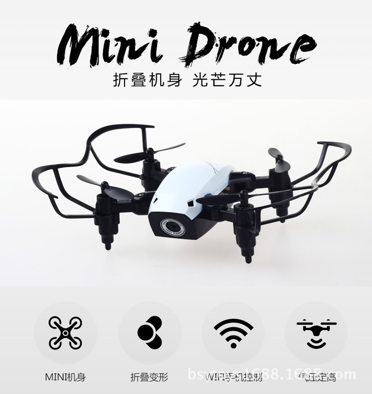 S9 Aircraft Mini Folding Unmanned Aerial Vehicle Drop-resistant Drone Children Remote Control Aircraft Four-axis