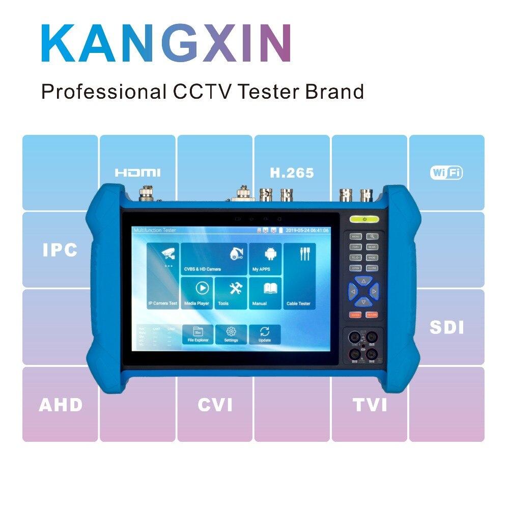 Kangxin Catalogue-1