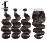 [HJ Weave Beauty] OneCut Hair Bundles With Closure P Peruvian Hair Weave Bundles Body Wave Virgin Human Hair Extension
