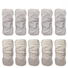 Waterproof organic Bamboo Cotton Wrap Insert 5 Layers Reusable Washable Inserts Boosters Liners For Baby Diaper Cover