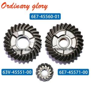Image 1 - Juego de engranajes para motor fueraborda Hidea 15F, 2 tiempos, 15HP y Yamaha 2 tiempos, 15HP, 6E7 45560 01, 63V 45551 00, 6E7 45571 00