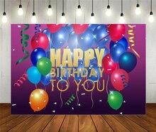 תמונה סטודיו אבזרי צילום רקע בלוני על סגול ויניל רקע בד מסיבת יום הולדת קישוט