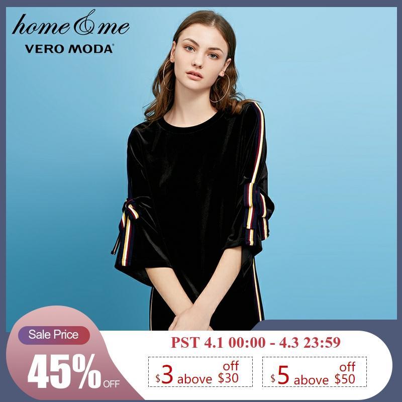 Vero Moda Striped Lace-up Velvet Loose Fit Leisure Woman Wear Sweat Hoodies   3181R3506